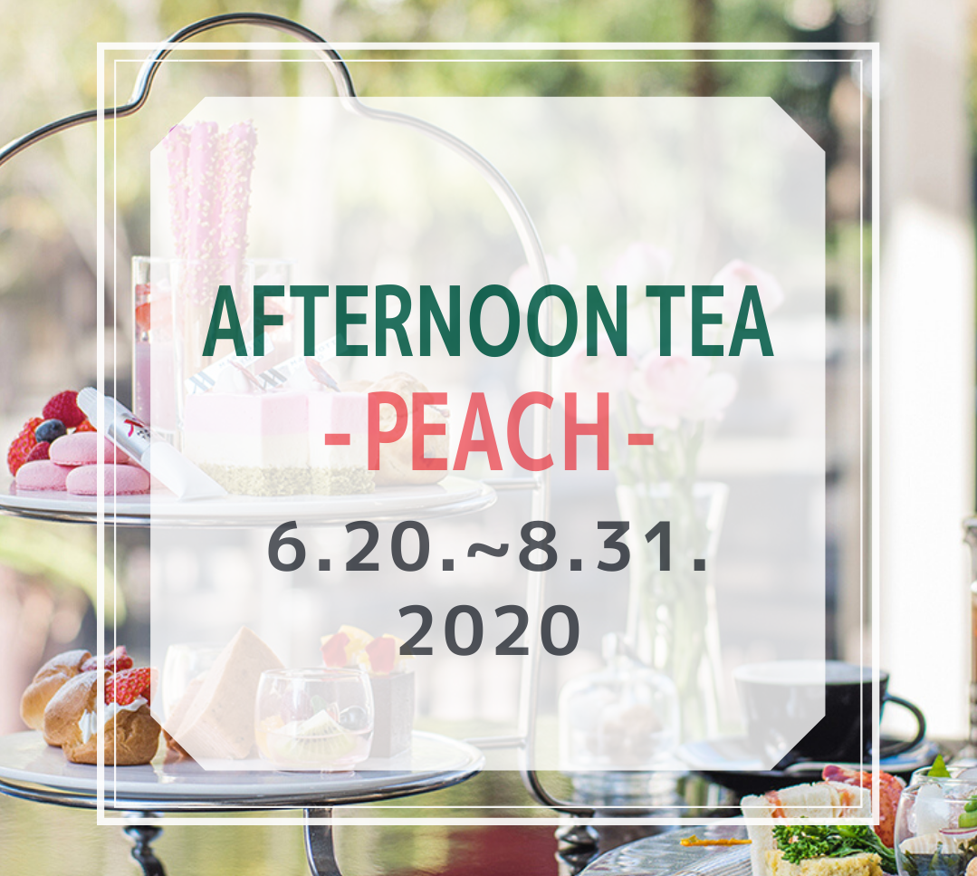 Peach Afternoon Tea